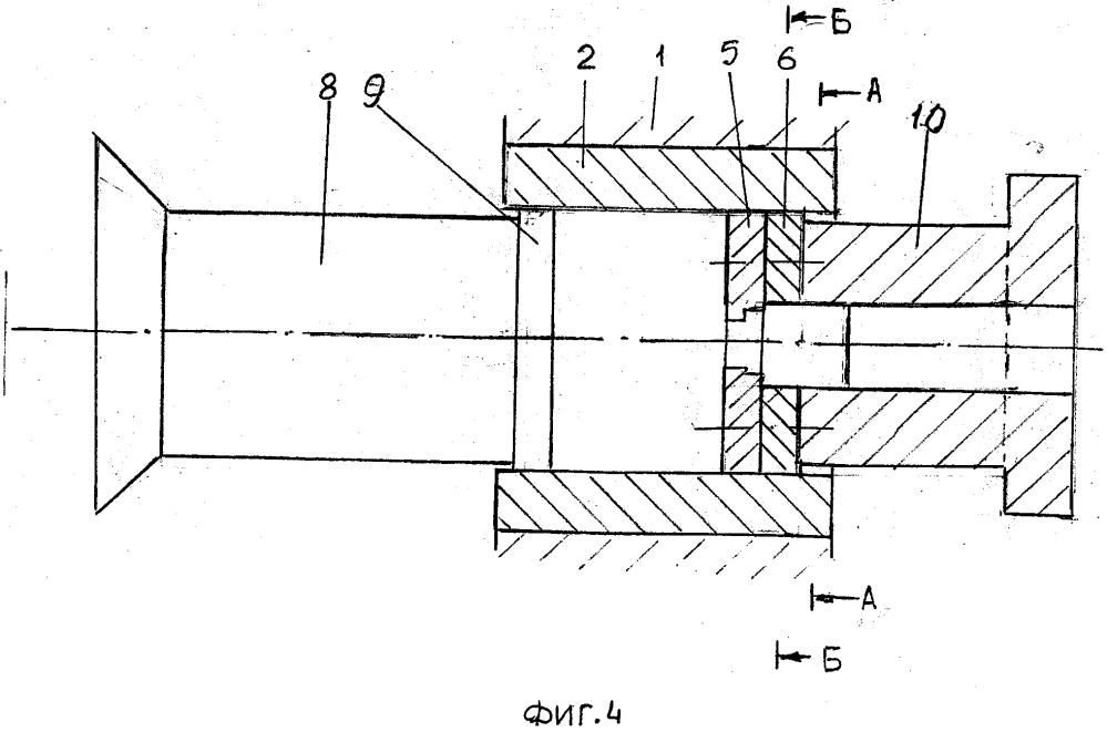 Инструмент для изготовления изделий прессованием с обратным истечением металла
