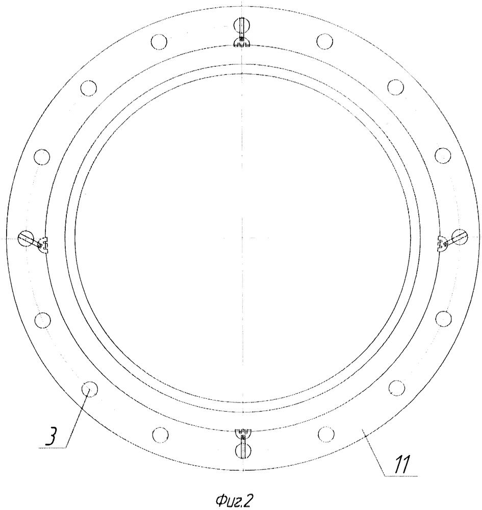 Механическое средство для крепления уплотнительных прокладок фланцевого соединения