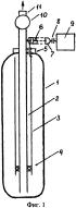 Устройство для измерения массы двухфазного вещества в замкнутом цилиндрическом резервуаре