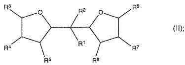 Стирол-бутадиеновый каучук с высоким содержанием звеньев стирола и винила и способы его получения