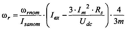 Способ частотного управления асинхронным электроприводом