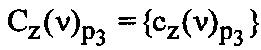 Устройство формирования систем двукратных производных кодовых дискретно-частотных сигналов