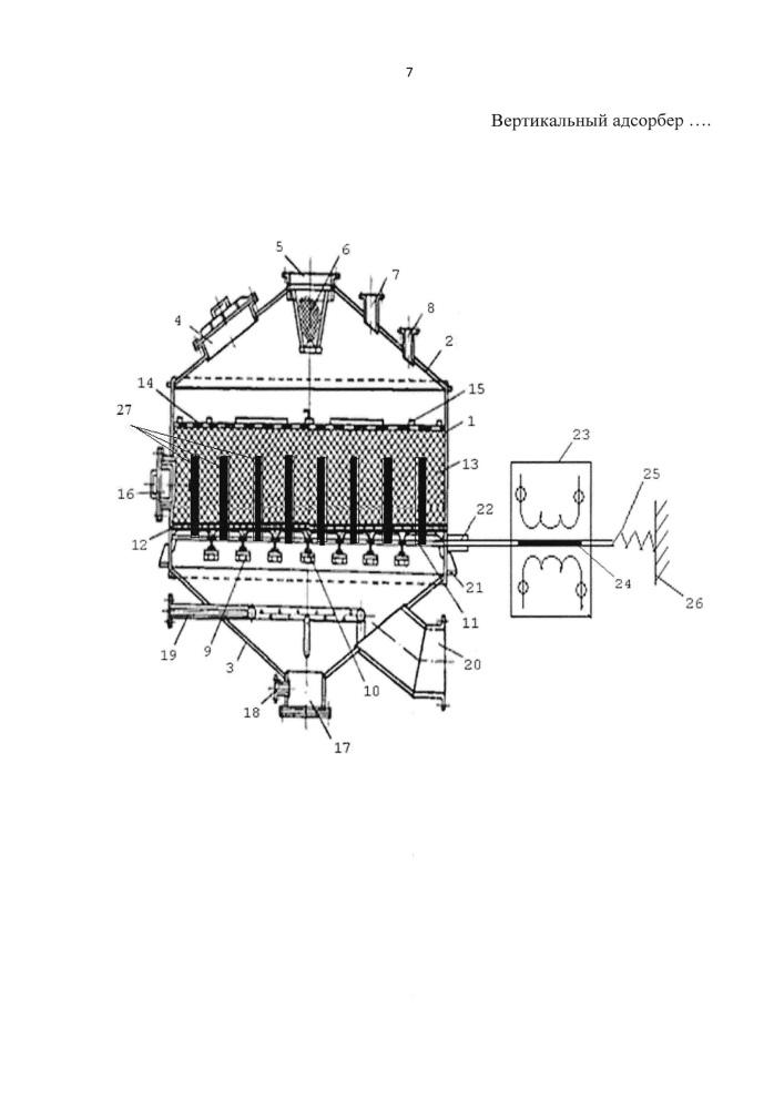 Вертикальный адсорбер для разделения бутановой фракции