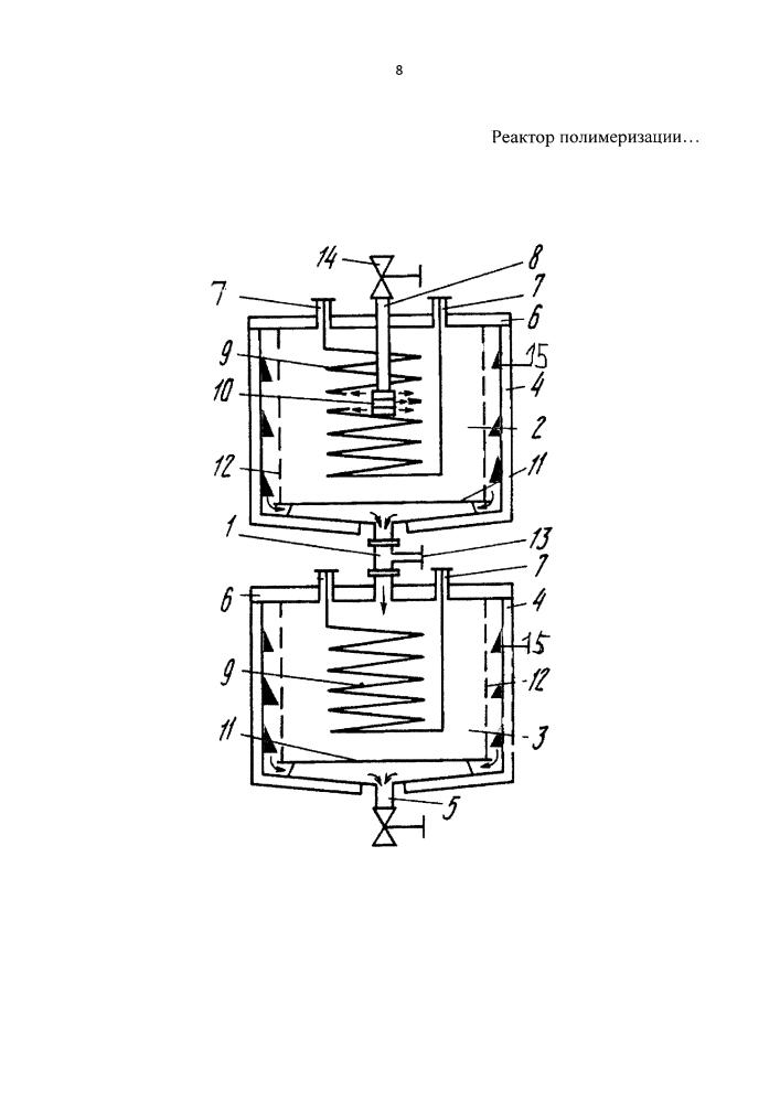 Реактор полимеризации для получения термопластичных высокочистых полимеров