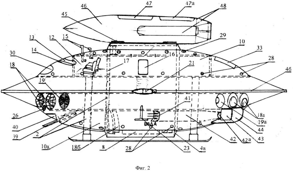 Аквааэрокосмический летательный аппарат