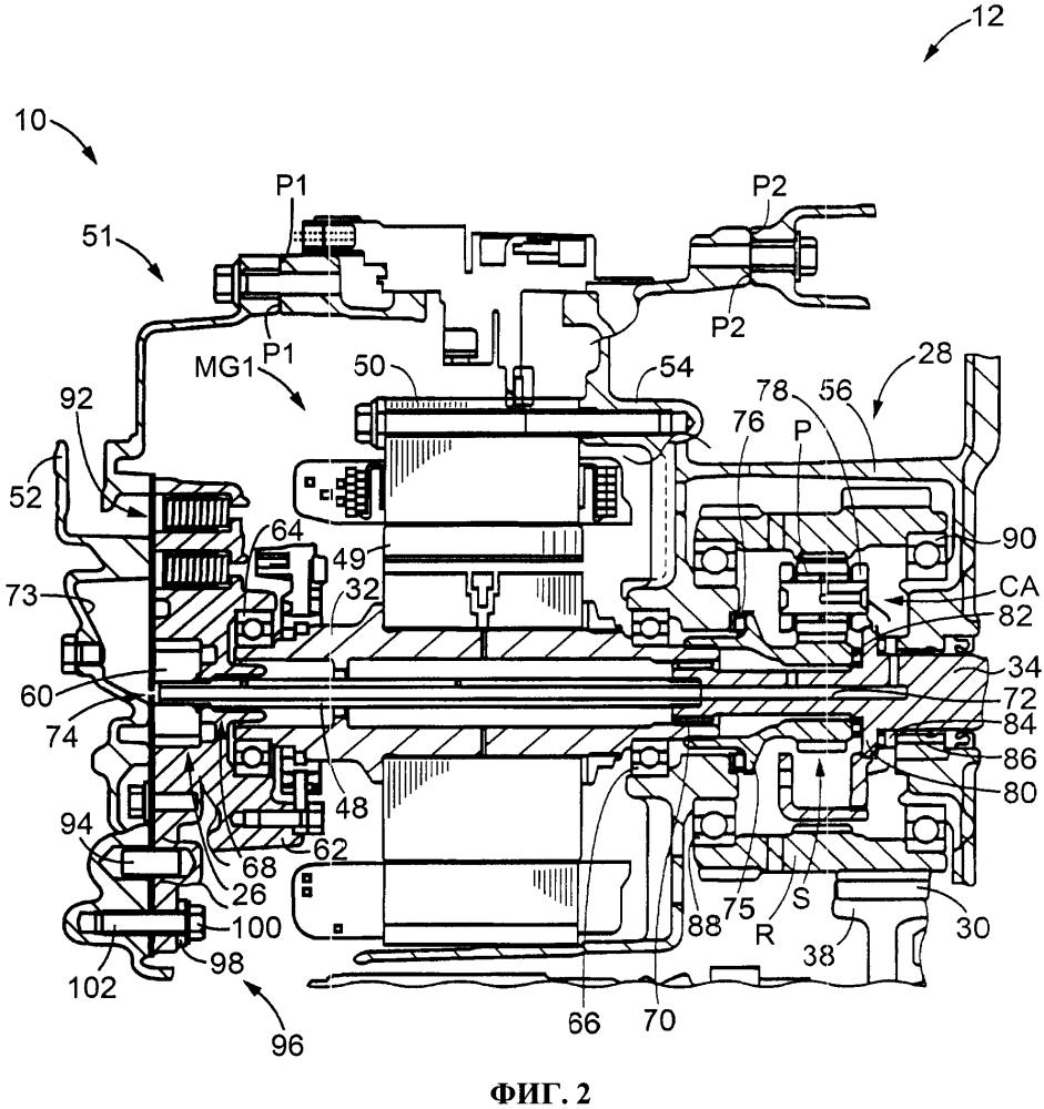 Устройство для размещения электрического двигателя для гибридного транспорта