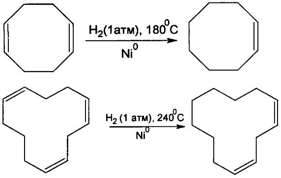 Способ частичного восстановления циклодиенов и циклотриенов