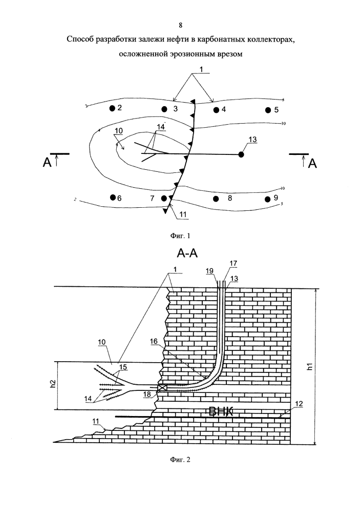 Способ разработки залежи нефти в карбонатных коллекторах, осложненной эрозионным врезом