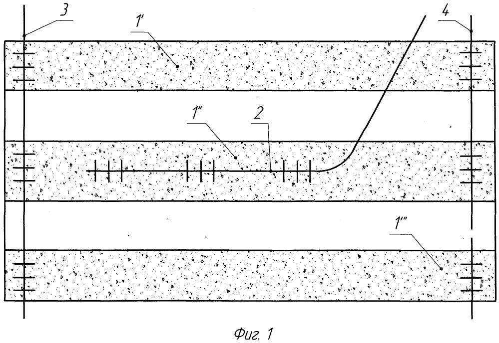 Способ разработки многопластового неоднородного нефтяного месторождения