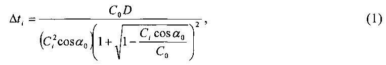 Способ измерения распределения скорости звука в жидких средах