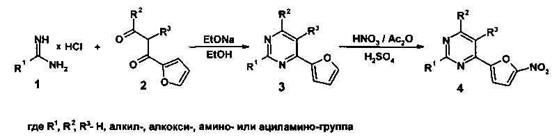 5-арилзамещенный 4-(5-нитрофуран-2-ил)пиримидин, обладающий широким спектром антибактериальной активности, способ его получения и промежуточное соединение, обладающее широким спектром антибактериальной активности