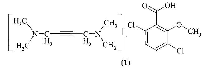Соль n1,n1,n4,n4-тетраметил-2-бутин-1,4-диамина с 2-метокси-3,6-дихлоробензоатом, проявляющая гербицидную активность, и способ ее получения
