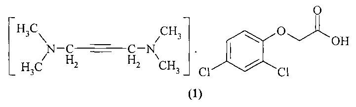 Соль n1,n1,n4,n4-тетраметил-2-бутин-1,4-диамина с 2,4-дихлорофеноксиацетатом, проявляющая гербицидную активность, и способ ее получения