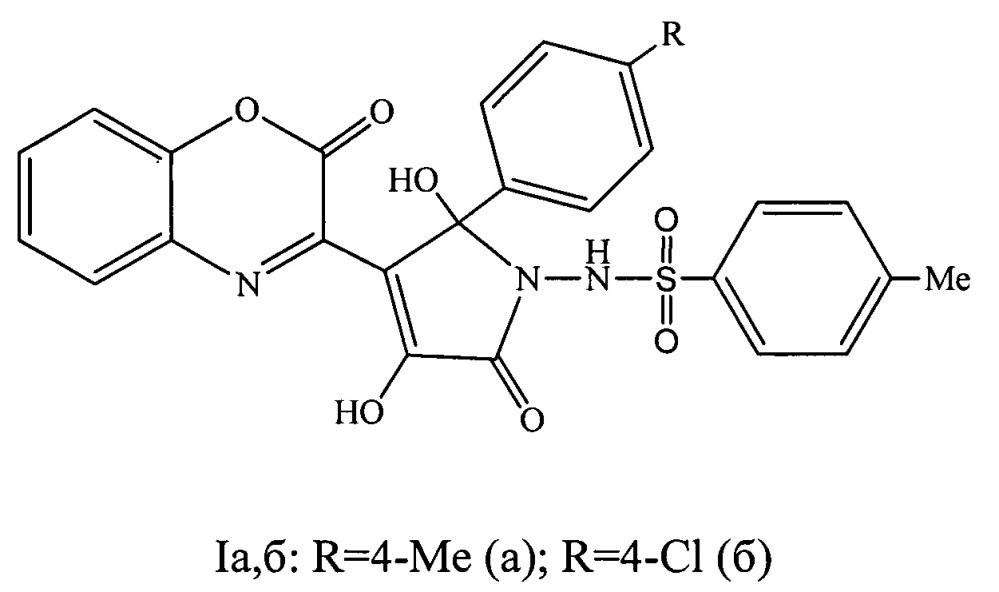 2-арил-2,4-дигидрокси-2,5-дигидро-3-гетерил-5-оксо-1н-пиррол-1-ил-4-метилбелзолсульфаниламиды, обладающие анальгетической активностью