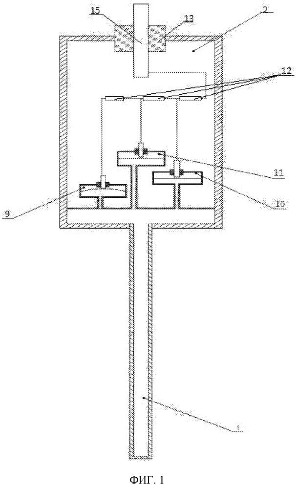 Сигнализатор обнаружения пожара/перегрева с встроенным дистанционным устройством проверки работоспособности