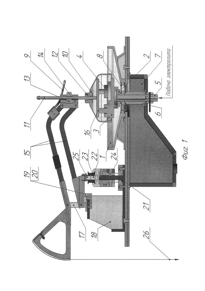 Установка для электрохимического снятия заусенцев и скругления острых кромок на деталях