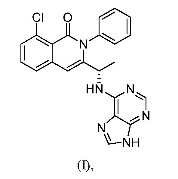 Способы получения изохинолинонов и твердые формы изохинолинонов