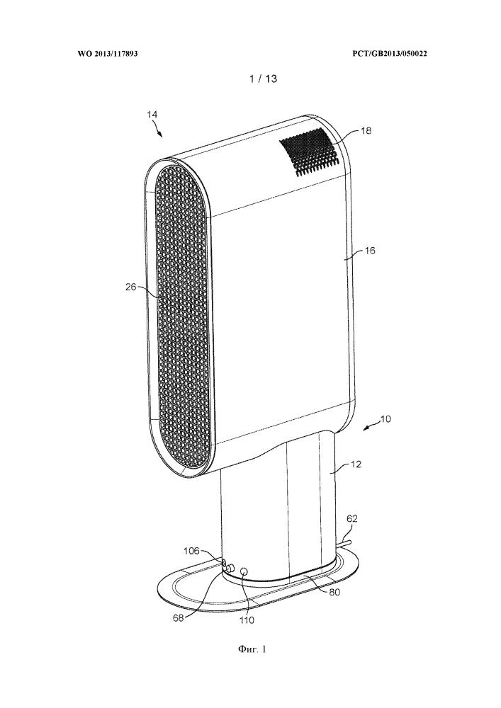 Вентилятор эжекторного типа с электростатическим фильтром