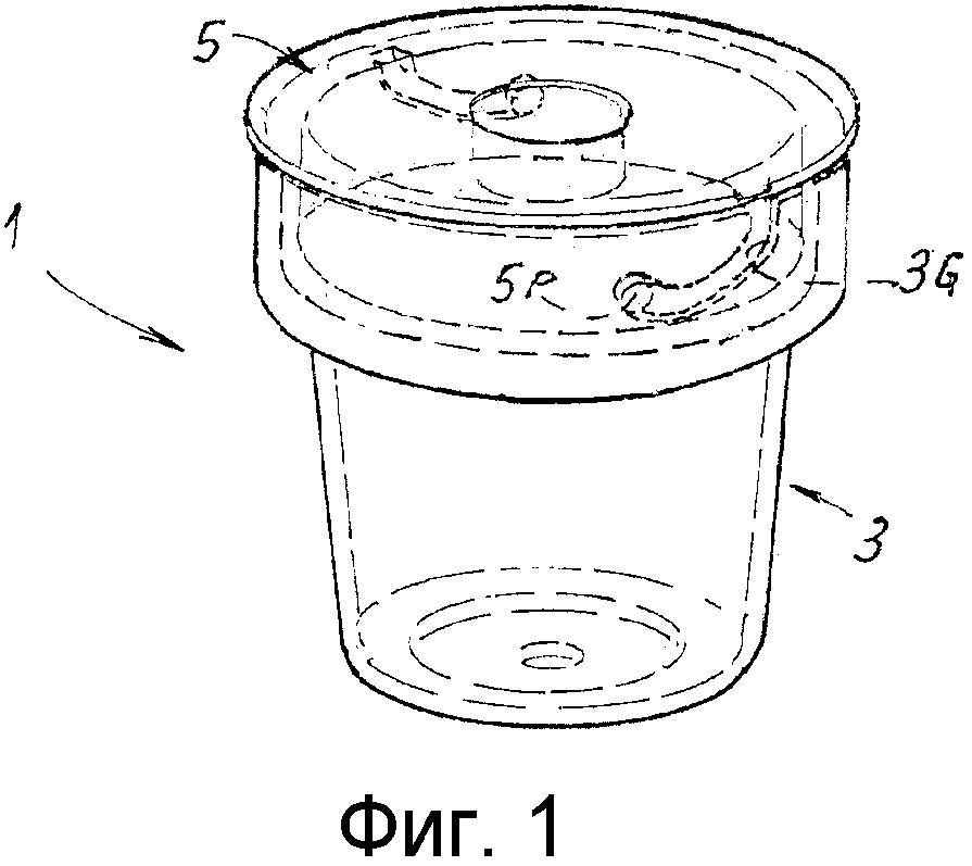 Адаптер для капсулы и система, в которой используется указанный адаптер для капсулы