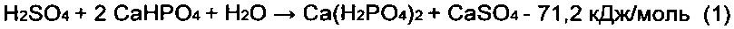 Фосфоркалийазотсодержащее npk-удобрение и способ получения гранулированного фосфоркалийазотсодержащего npk-удобрения
