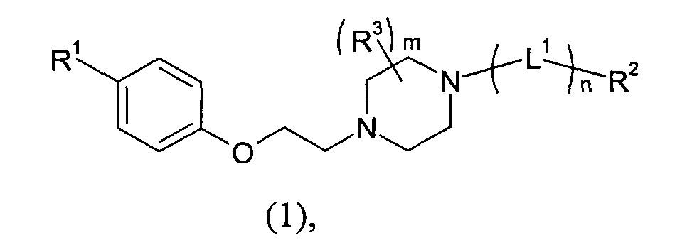 Производные пиперазина, способы их получения и их применение в лечении инсулинорезистентности