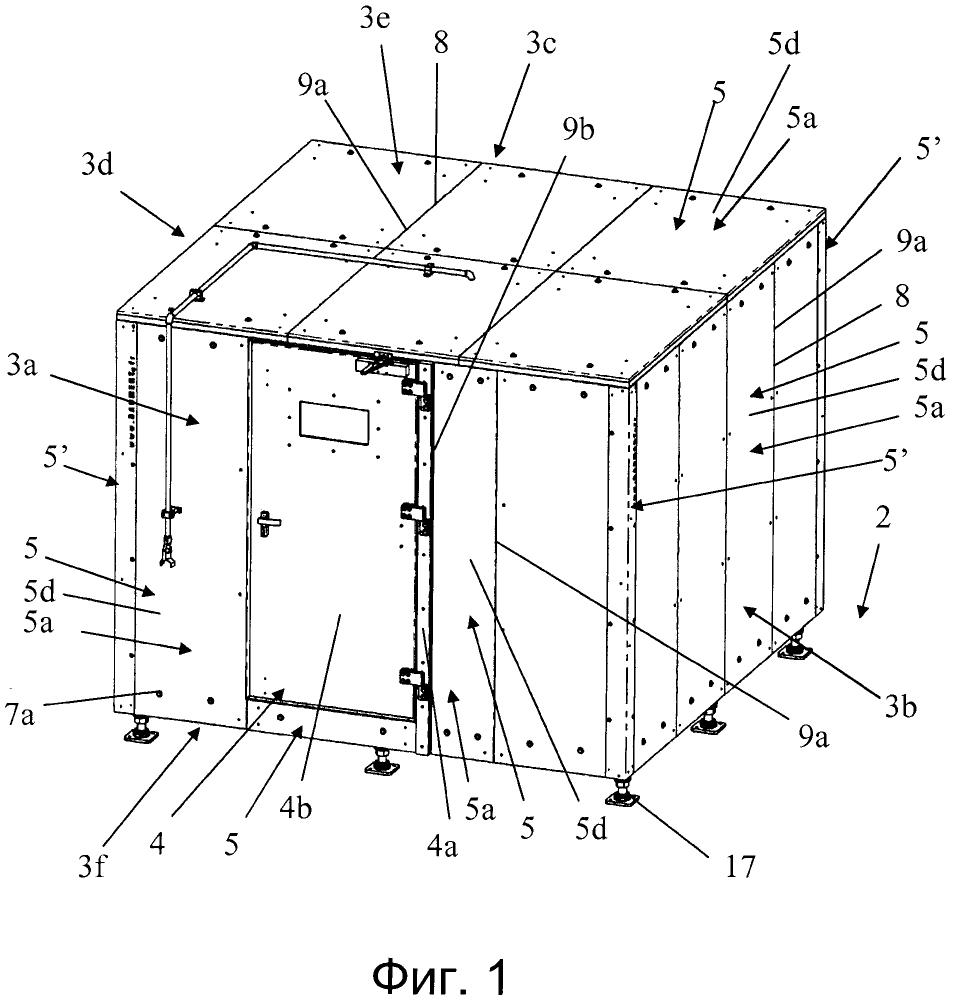 Контейнер для хранения в огнеупорном исполнении с функцией гашения огня