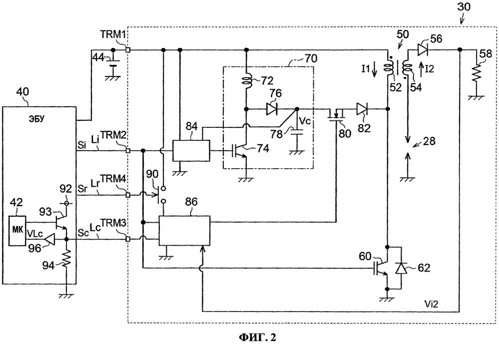 Система управления зажиганием для двигателя внутреннего сгорания