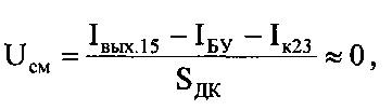 Низкотемпературный радиационно-стойкий мультидифференциальный операционный усилитель