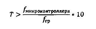 Способ получения последовательности случайных двоичных чисел и устройство для его осуществления