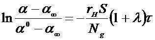 Способ исследования кинетики межфазного обмена в системе газ-электрохимическая ячейка с использованием изотопного обмена в условиях поляризации электродов