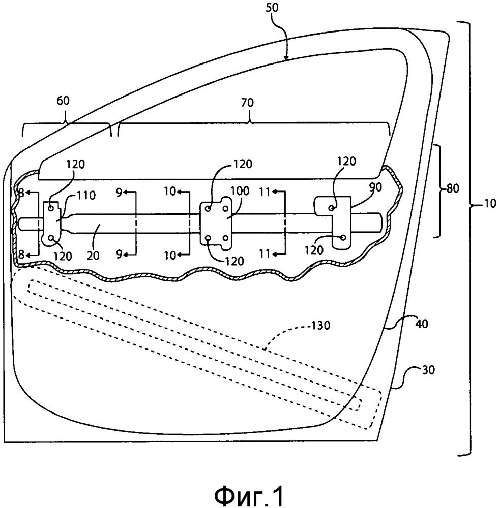 Балка усиления двери транспортного средства, дверной узел транспортного средства и способ изготовления дверного узла транспортного средства