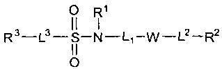Аза-арил-1н-пиразол-1-ил-сульфонамиды