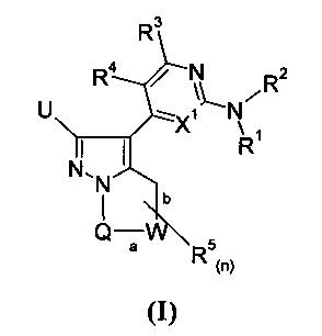 Гетероциклилпиридинилпиразолы