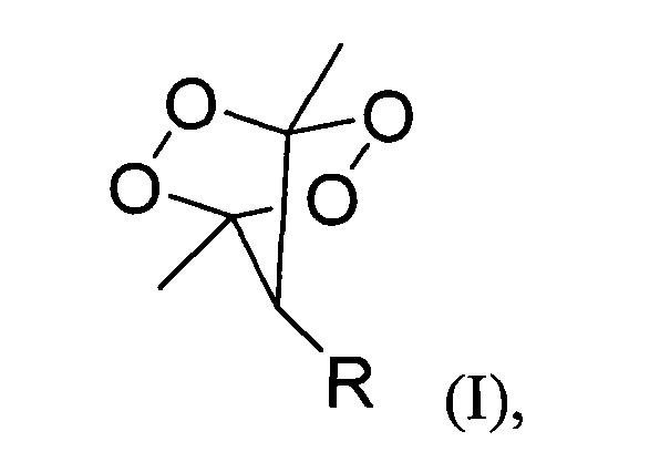 Применение замещенных 2,3,5,6-тетраоксабицикло[2.2.1]гептанов в качестве фунгицидных средств и фунгицидная композиция на их основе