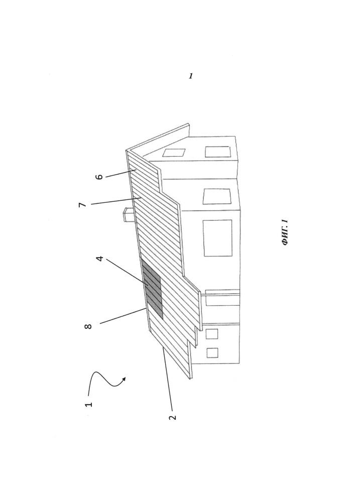 Способ установки энергообменного блока и конструкция для встраивания этого блока в конструкцию крыши здания