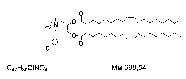 Устойчивые кристаллические модификации хлорида dotap