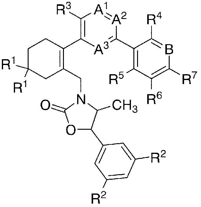 Биарил- или гетероциклические биарилзамещенные производные циклогексена в качестве ингибиторов сетр