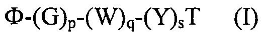 Дисперсии частиц графенового углерода и способ их получения