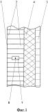 Многослойная стеновая панель
