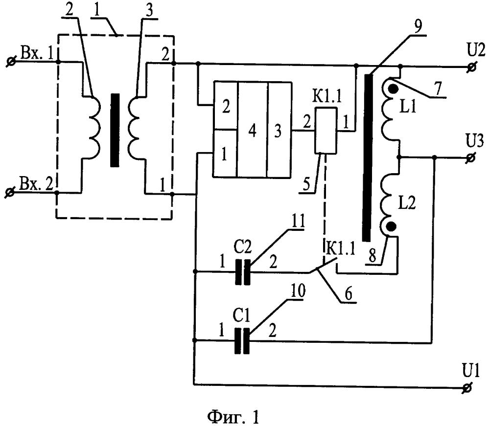 Система электропитания вспомогательных асинхронных электродвигателей электроподвижного состава