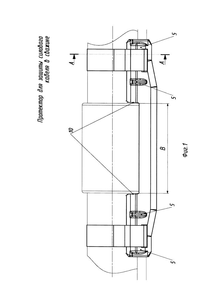 Протектор для защиты силового кабеля в скважине