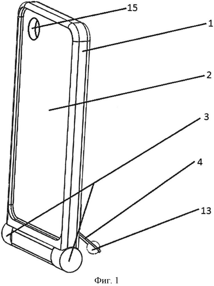 Устройство для управляемого передвижения смартфона по горизонтальной поверхности