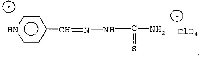 Противотуберкулезная фармацевтическая композиция, содержащая тиоацетазон