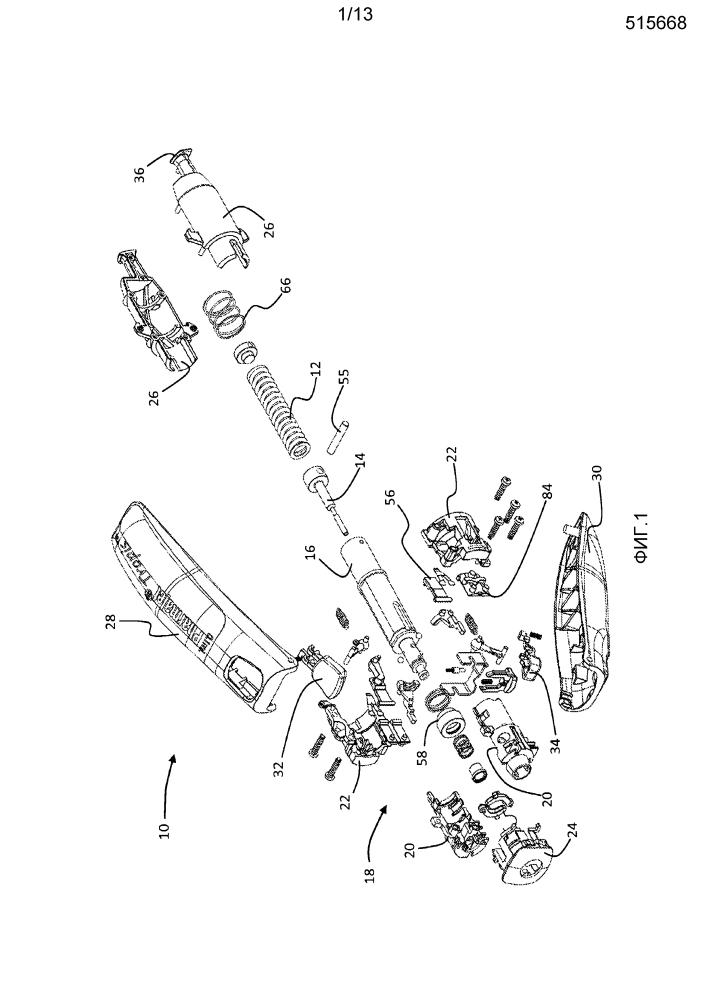 Безыгольное устройство для внутрикожных инъекций