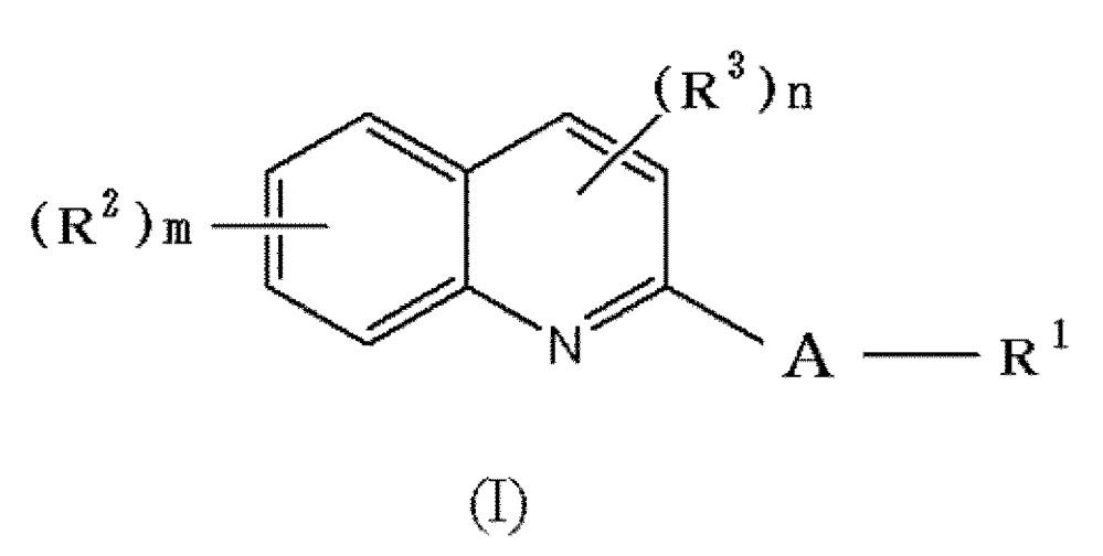 Производные хинолина, визуализирующий белок тау
