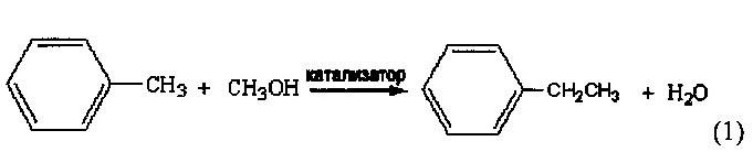 Способ алкилирования алкилбензолов