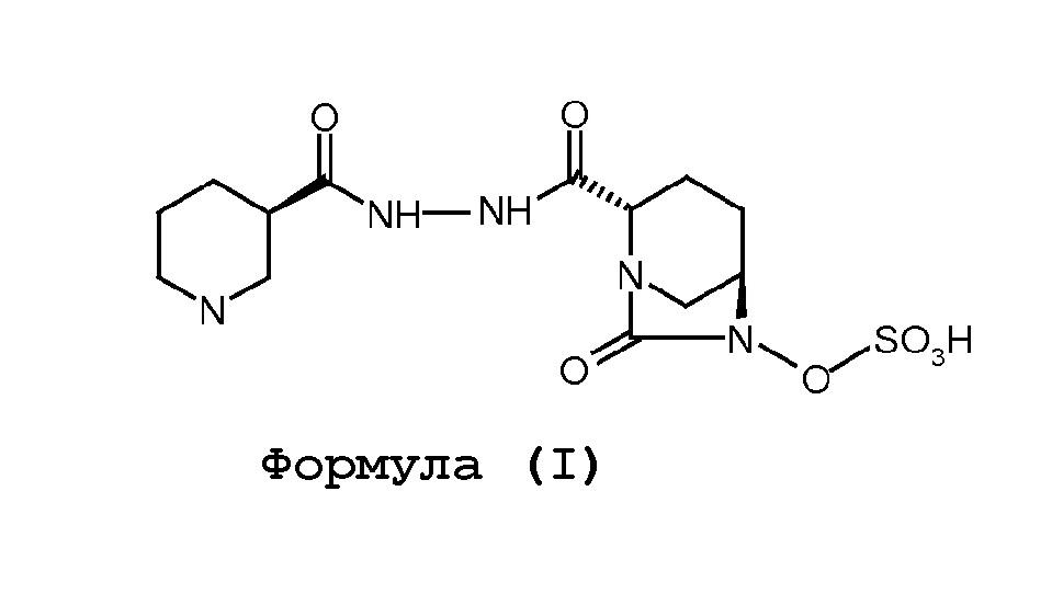 Способ получения (2s,5r)-7-оксо-6-сульфоокси-2-[((3r)-пиперидин-3-карбонил)-гидразинокарбонил]-1,6-диазабицикло[3.2.1]октана