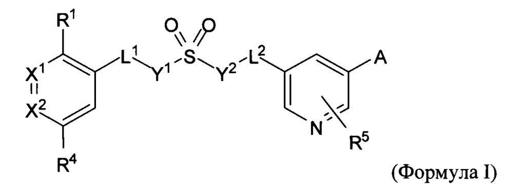 Сульфонамидные соединения и их применение в качестве ингибиторов tnap