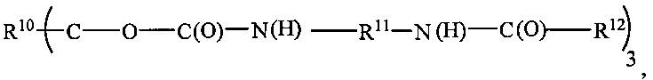 Способ получения полидиенов и полидиеновых сополимеров с пониженной текучестью на холоде