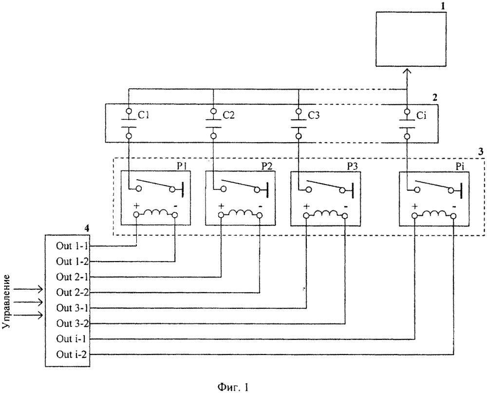 Радиационно-стойкая схема перестройки частоты кварцевого генератора с энергонезависимой памятью
